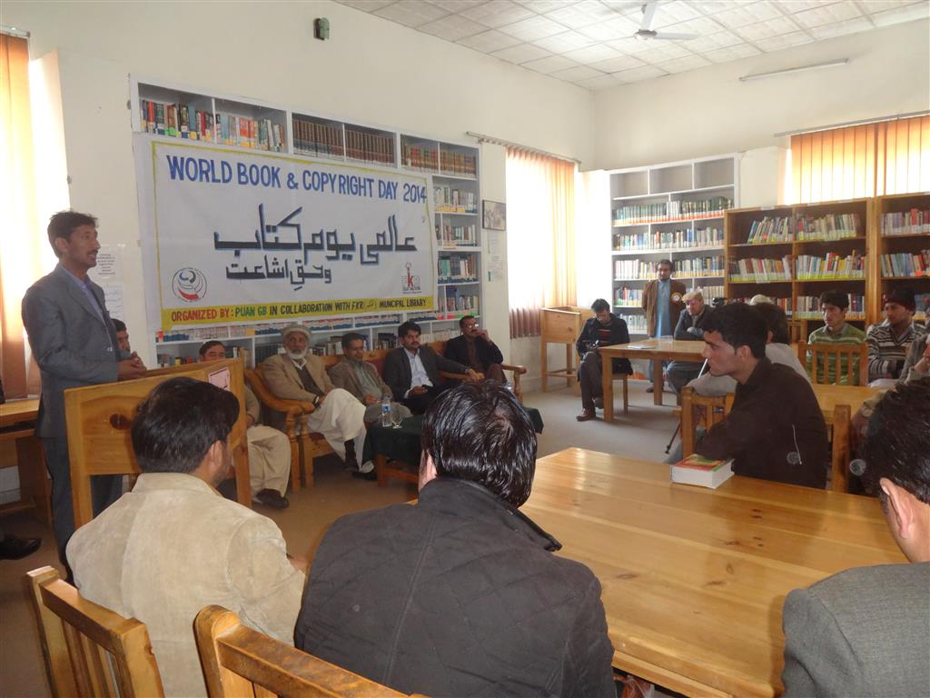 Alumni Promote Reading at World Book Day Event in Skardu